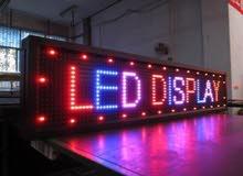 شاشة عرض اعلانات LED للمحلات التجارية