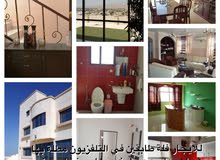 Flat For Rent Sur Hight
