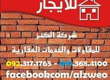 للايجار_شقة_ #بمدينة_بنغازي #المنطقة_حي_قطر  3 غرف + صالون + صالة + 2 حمام + مطب