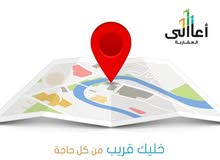 apartment More than 5 in Giza for sale - Haram
