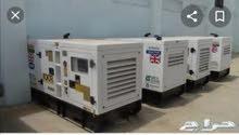 مهندس كهرباء بور خبره بالمولدات والمعدات الصناعيه