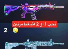 مطلوب حساب فيه ام فور مطوره مايهم سكناته او مستواه