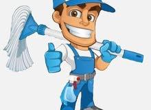 خدمة تنظيف المباني