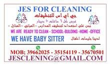 خدماتنا في كل مدن و قري البحرين