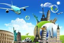 شركة سفر وسياحة مجازة للبيع