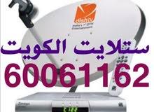 رسيفر HD المخفي / فني رسيفر - صيانة و برمجة ستلايت دش الكويت