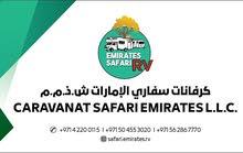 كرفانات - سفاري الإمارات - تصليح وبيع وإيجار الكرفانات - كرفان الإمارات
