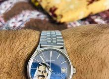 مطلوب ساعة بيهه شعار صدامي