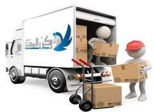شركه الاندلس العالميه لخدمات نقل الاثاث