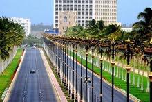 Salalah City Tour