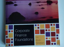 corporate finance foundation