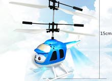 الطائرة الهليكوبتر بريموت وسينسور في نفس الوقت