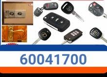 فتح جميع انواع السيارات وعمل مفاتيح وفتح جميع الخزن مع عمل مفاتيح وارقام سرية