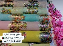 ثوب قفطان مغربي