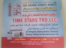 We will provide you the best Ac service Maintenance  24 Hours