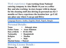 I m looking for driving working in UAE I have driving license +971561514330