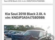 كيا صول 2018 للبيع