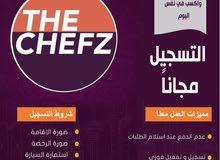 وظائف مبيعات في جدة