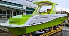 Cruise Boat CALYPSO 38 CC 2020