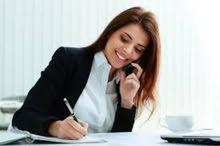 مطلوب سكرتيرة تجيد خدمة العملاء