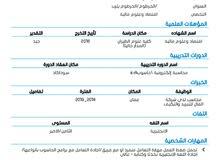 محاسب سوداني خريج بكالوريوس اقتصاد وعلوم ماليه و متحدث للغه الإنجليزية ولدي محاس