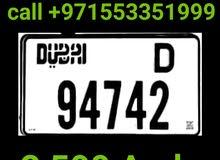 Dubai Plate for sale Code. (D) 94742