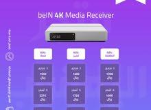 رسيفر بي ان سبورت فور كي - beIN Receiver 4K