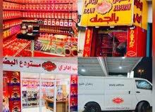 زعفران اصلي و زعتر ايراني سعر جملة