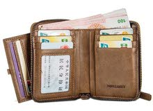 محفظه ضد السرقه