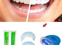 جهاز تبيض الاسنان الطبي بالليزر