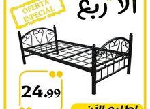 سرير تخت مفرد 6 ارجل دهان حراري من المصنع مباشرة