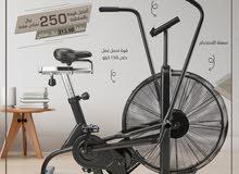 دراجة التمارين المميزة