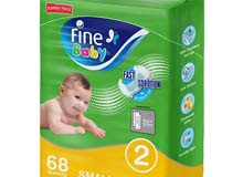 New Fine Baby Diapers ( 2 Pack Of Size 2 For 50 Dhs)