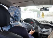 مطلوب توصيل لطالبة من شارع حسن المامون م نصر الي طب أسنان عين شمس