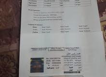 I am in Jeddah.  I know English Arabic Urdu Hindi.