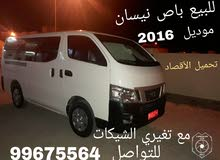 2016 New Other with Automatic transmission is available for sale