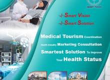 مكتب تنسيق رحلات طبية و سياحية
