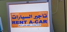 توجد لدينا سيارات حديثه للايجار بأسعار ممتازه وخدمة جيده