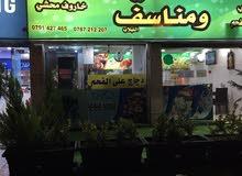 مطعم بكامل معداته  - ابو نصير