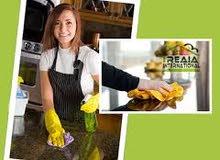 مطلوب عاملات نظافة وجليسات اطفال مقيمات للخدم المنزلي؟