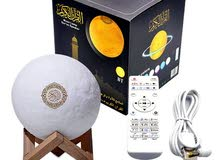 LED Moon Quran Lump with Speker