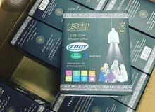 مصباح القرآن في جده بسعر الجمله