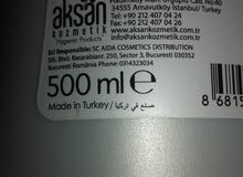 شروة شامبو صناعة تركي