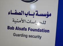 مطلوب حراس  امن سعوديين بالرياض حي السفارات