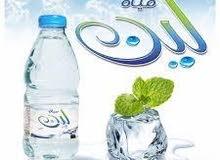 جملة مياه للبيع ب7.5 الرياض