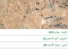 اراضي جنوب عمان حواره التل الأخضر من المالك مباشره