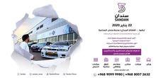 وحدة تجارية للاجار في عالم السيارات بمدينة سندان الصناعية الافتتاح قريبا