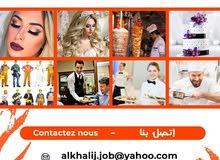 شركة الخليج جوب لاستقدام العمالة المغربية لدول الخليج جوب
