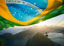 خدمات تأشيرة البرازيل سياحية