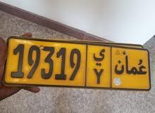 19319 y